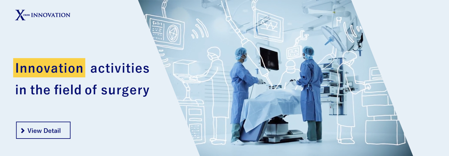 Olympus : Innovation Activities in the Field of Surgery